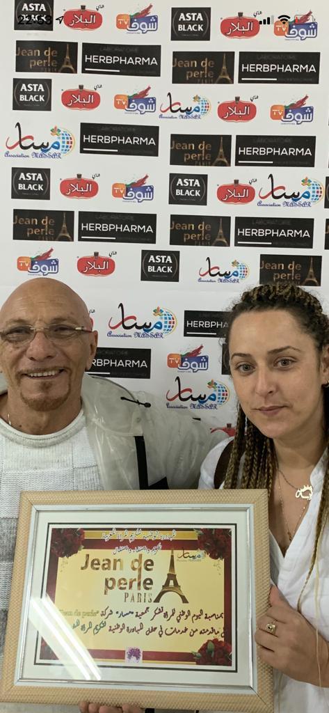 Show in Maroco